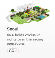 Seoul - KRA holds exclusive rights over the racing operations